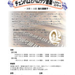 [JPG] Ginza-REI-Flyer-rev-002-P1-Lite