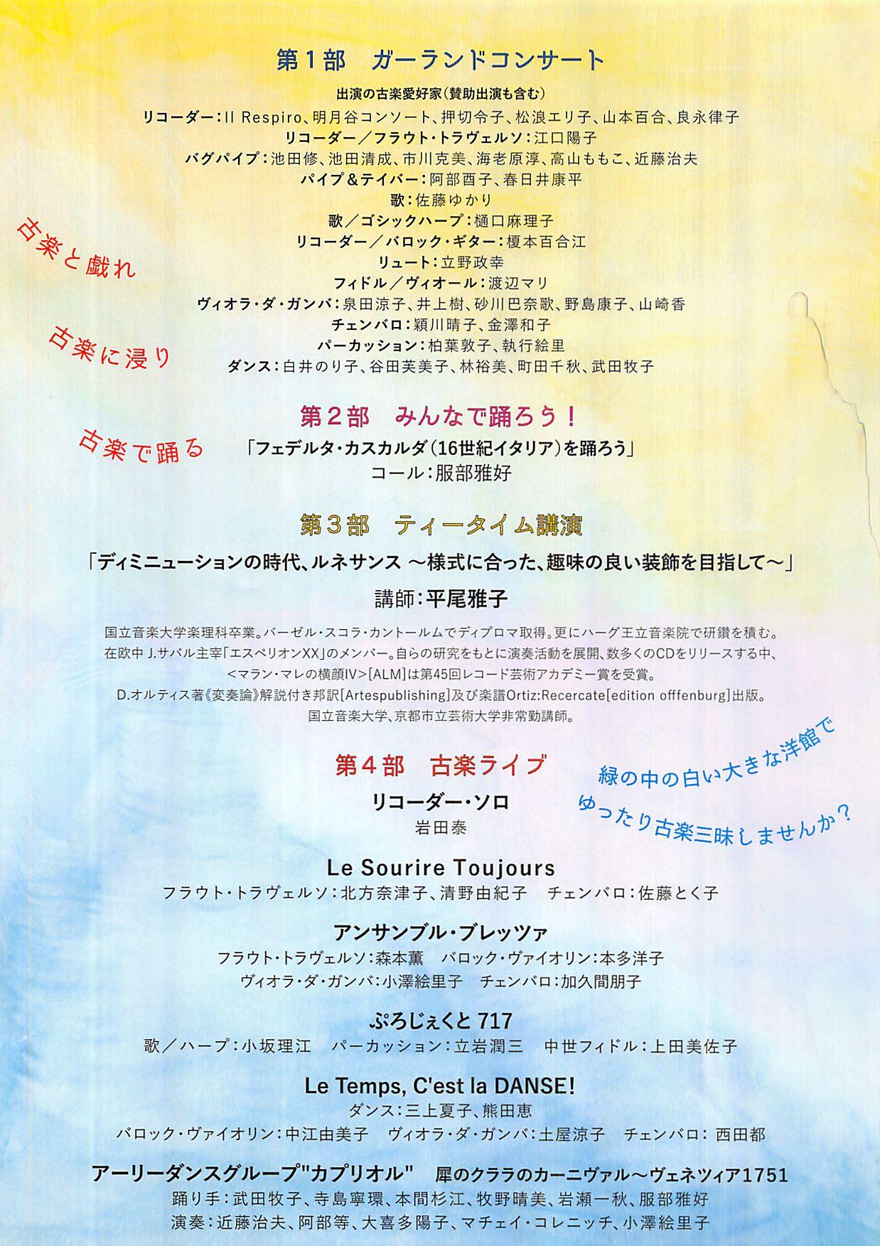 2016-07-06-11-52-53_002
